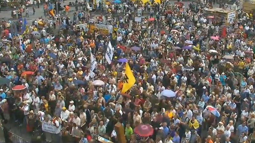 В центре Киева состоялось Народное вече