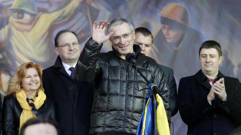 Эксперты: Речь Ходорковского на Майдане — политическое заявление с неясными последствиями