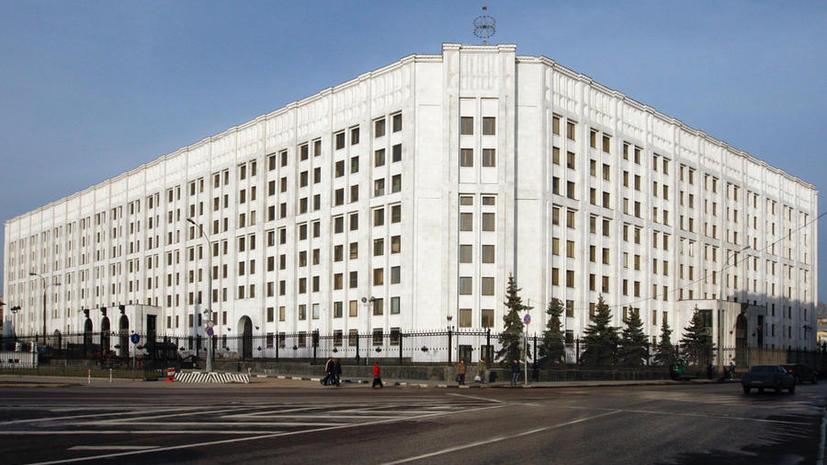 Минобороны РФ: Никакой военной колонны из России, пересекавшей границу с Украиной, не существует