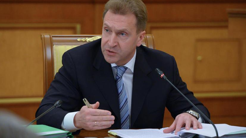 Игорь Шувалов: Подписав обязательства по Таможенному союзу, Украина получит другие цены на газ