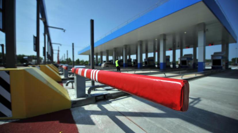 «Автодор» бросает несколько проектов, чтобы успеть достроить платные дороги к ЧМ-2018
