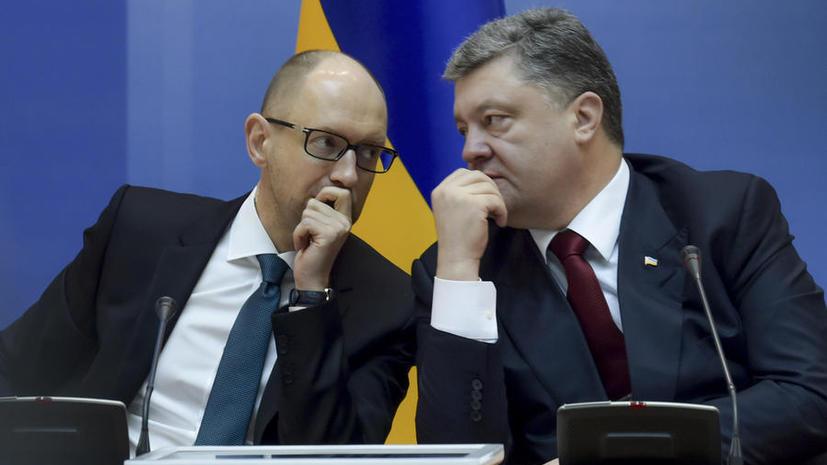 Немецкие СМИ: Арсений Яценюк и Пётр Порошенко продавали места в Верховной раде за миллионы долларов