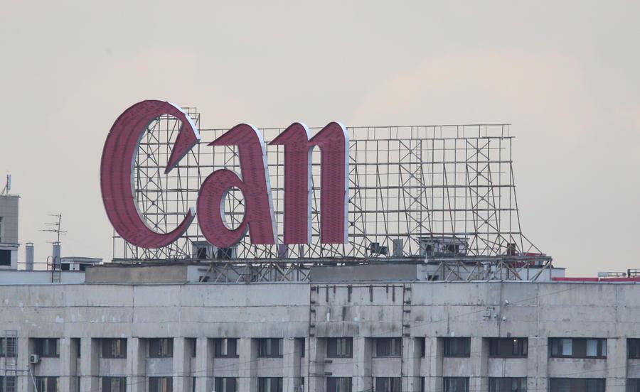 Правительство РФ намерено запретить рекламу на объектах культурного наследия