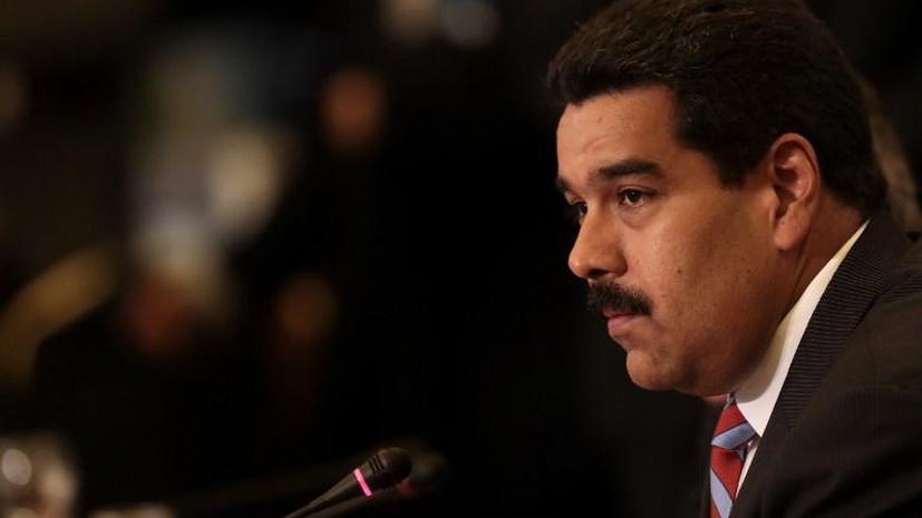 Венесуэла больше не будет пытаться наладить отношения с США