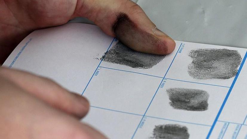 ФБР предъявлен судебный иск за новую систему идентификации личности
