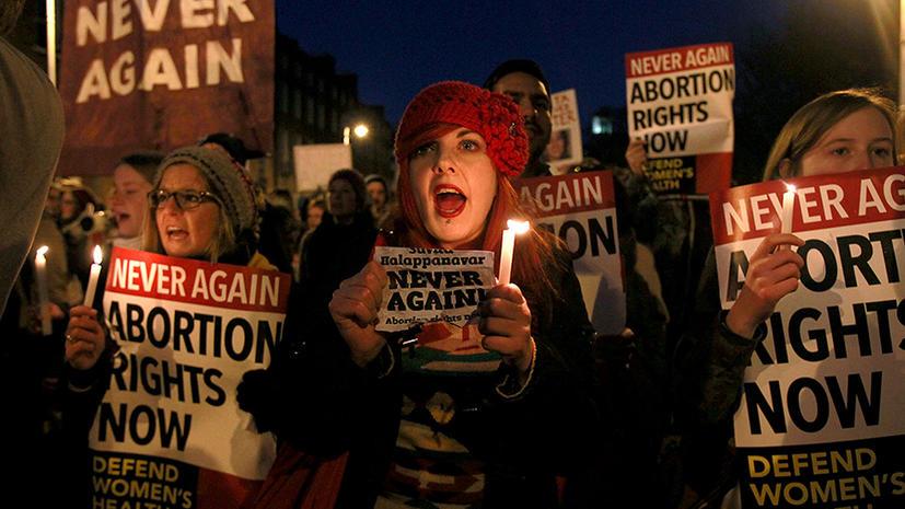 Ирландия готова легализовать аборты