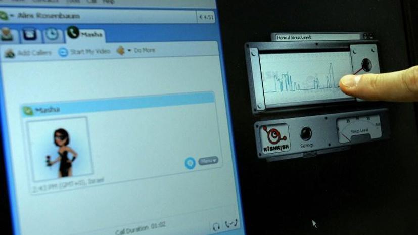 Детектор онлайн-лжи позволит определить, кто врёт в соцсетях