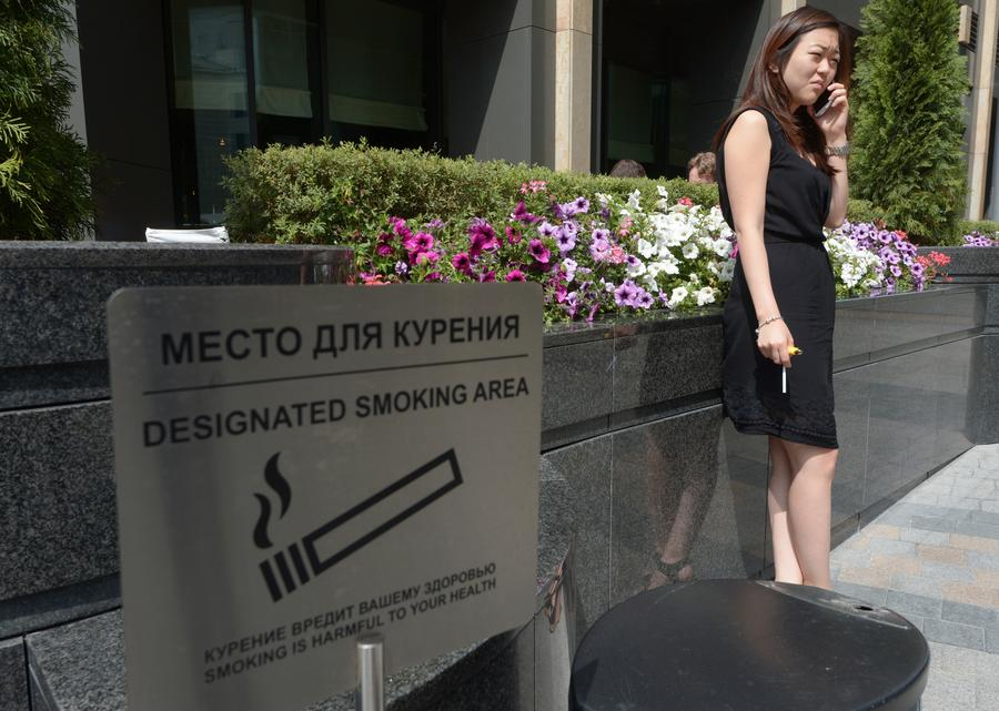 Сегодня в России начинают действовать новые требования к оснащению мест для курения