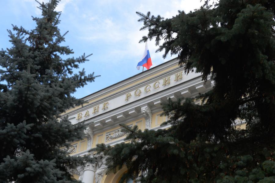 Банк России отозвал лицензии у московского и чувашского банков