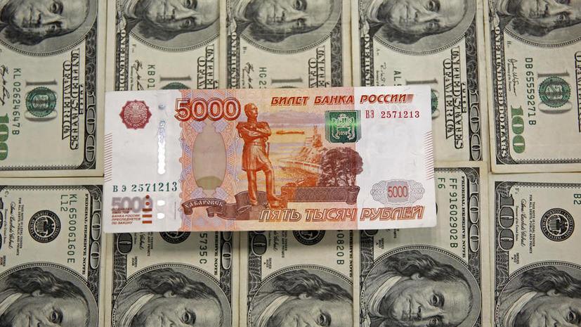 Forbes: Иностранные инвесторы ожидают от России больших доходов