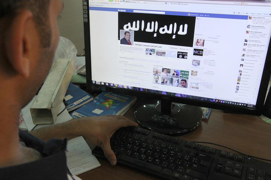 Соединенные Штаты троллят соратников «Аль-Каиды» в сети