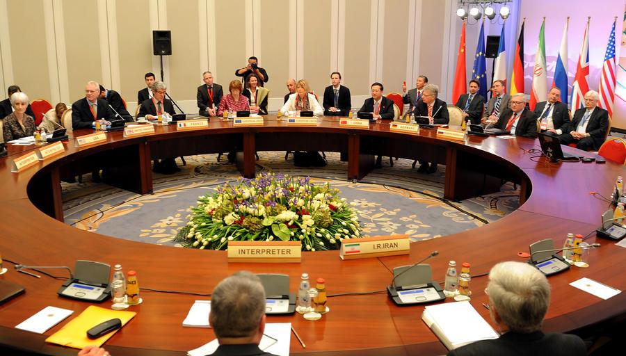 В Екатеринбурге открывается саммит Россия-ЕС