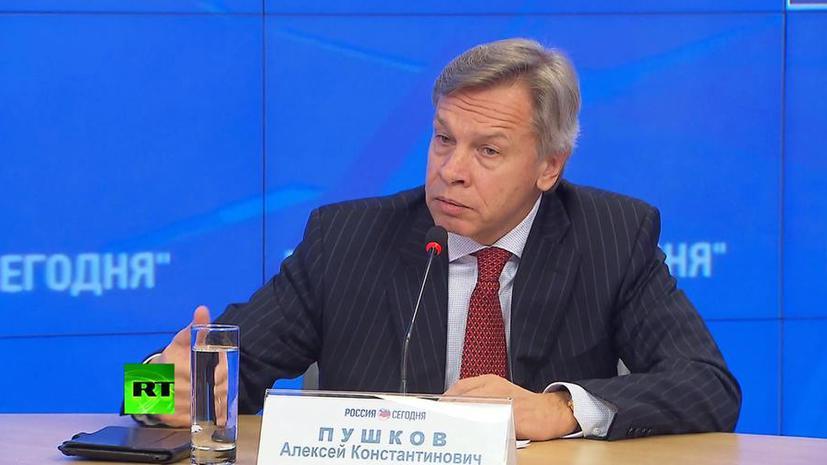 Алексей Пушков: США шантажируют Сербию, принуждая ввести антироссийские санкции