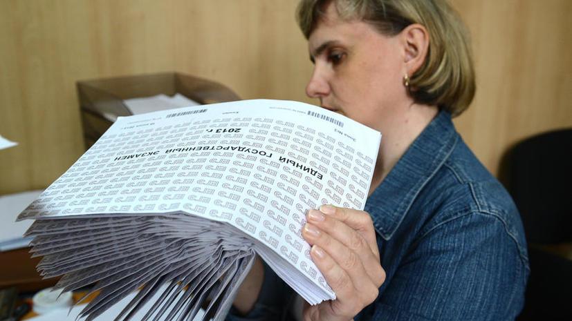 Рособрнадзор: оценки по ЕГЭ завышены в 77% перепроверенных работ