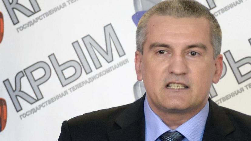 Сергей Аксёнов: Референдум о статусе Крыма может пройти раньше 30 марта