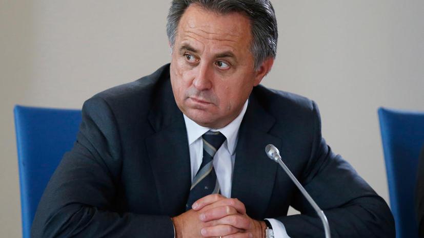 Виталий Мутко: У Интерпола возникли вопросы к матчам Чемпионата России по футболу