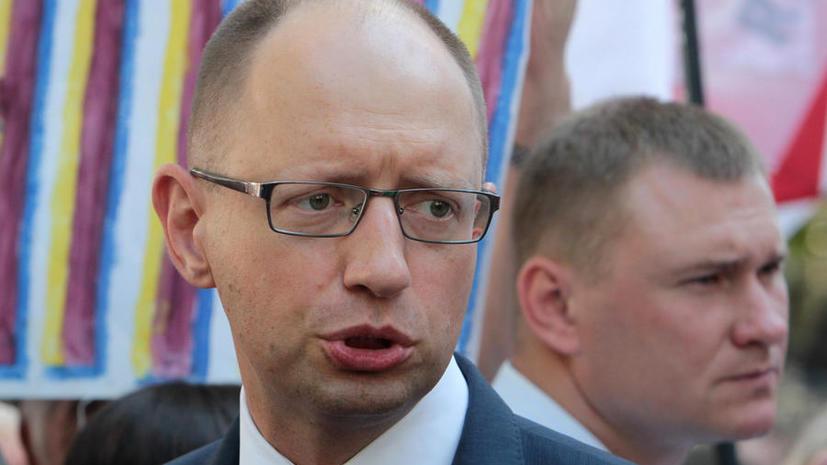 Двойные стандарты Арсения Яценюка: защитник целостности Украины выступал за суверенитет Косово
