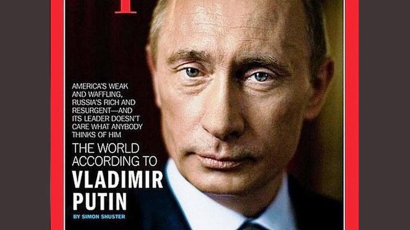 Журнал Time: Америка слаба и только болтает, Россия богата и возрождается