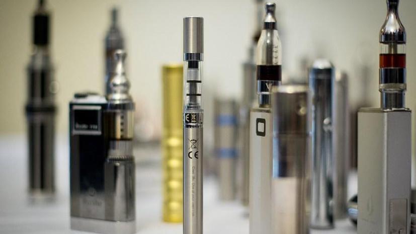 СМИ: никотин в электронных сигаретах становится причиной серьёзных отравлений