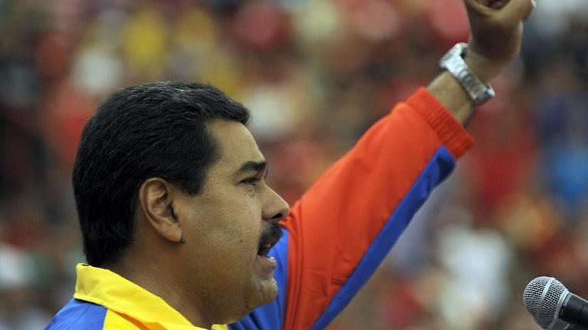 Николас Мадуро: США хотят убить меня