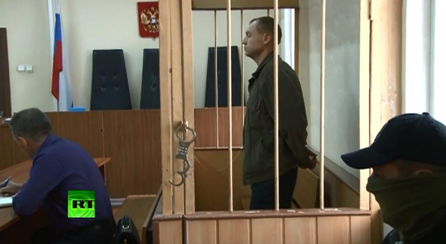 В Москве арестован сотрудник Полиции безопасности Эстонии, задержанный под Псковом