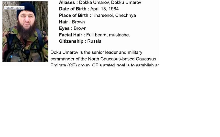 Глава Чечни Рамзан Кадыров: Доку Умаров мёртв