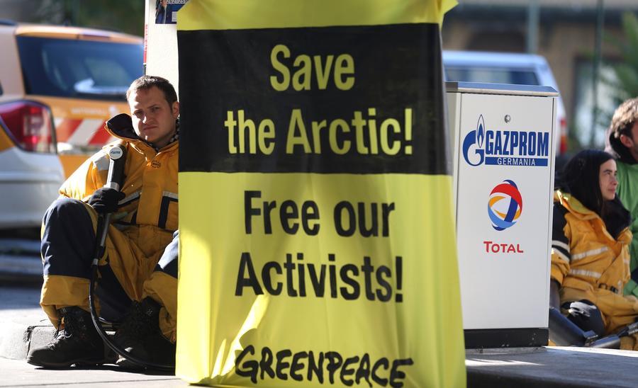 Голландия подала в суд на Россию за арест активистов Greenpeace