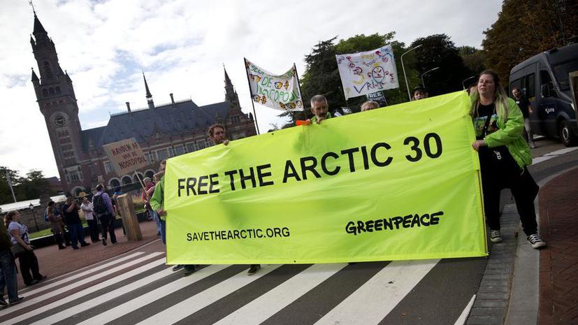 Нидерланды оформили банковскую гарантию для освобождения экологов с «Арктик Санрайз»