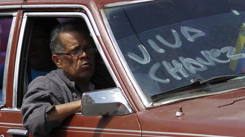 «Я жую листья коки каждое утро» - самые запомнившиеся высказывания Уго Чавеса