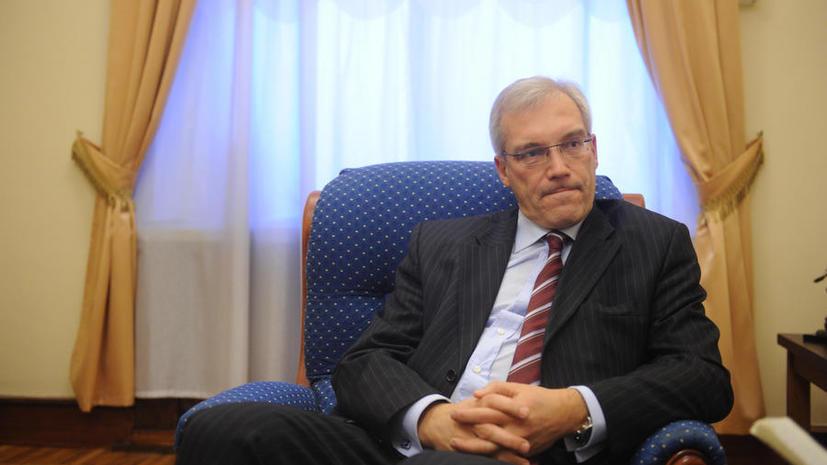 Александр Грушко: Политика НАТО стала причиной снижения безопасности в Европе