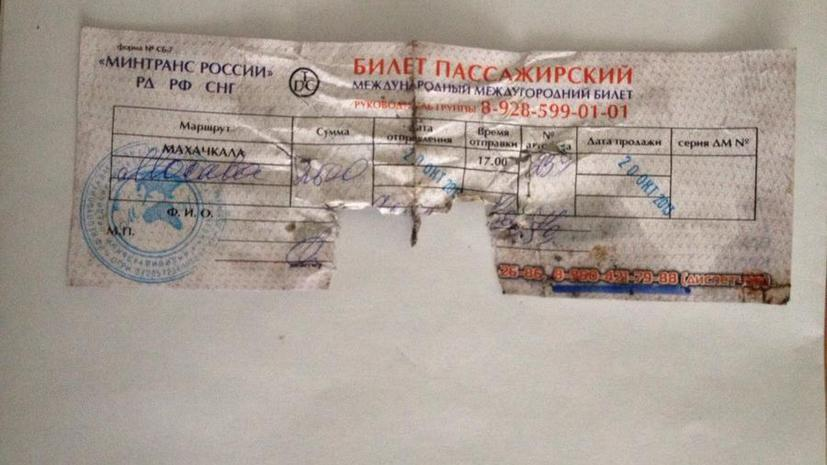 Волгоградский теракт должен был произойти в Москве