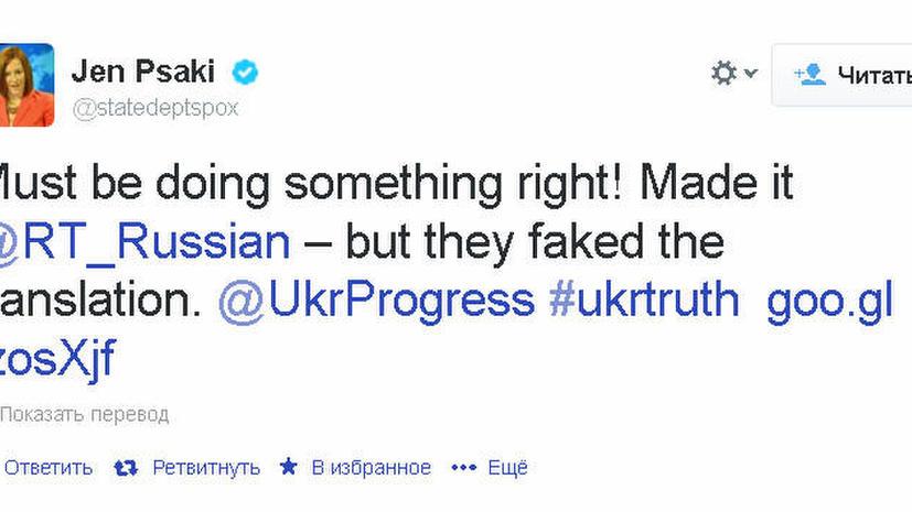 Трудности перевода: Пресс-секретарь Госдепа обвинила RT во лжи