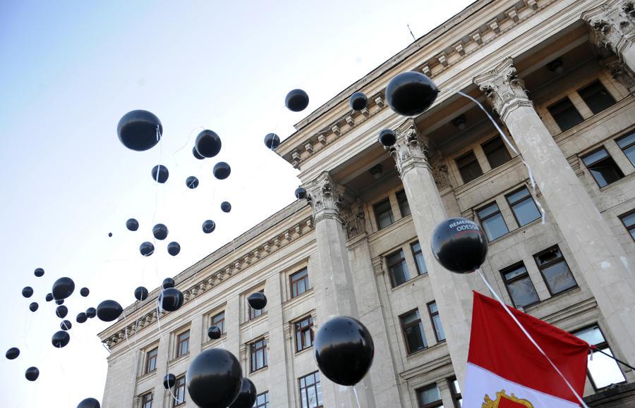 В Одессе протестовали против действующих властей и вспоминали жертв 2 мая