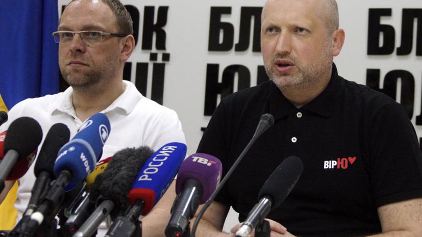 Исполняющий обязанности президента Украины назначил себя верховным главнокомандующим
