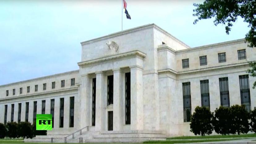 Запасы золота в Федеральном резервном банке Нью-Йорка достигли рекордно низкого уровня
