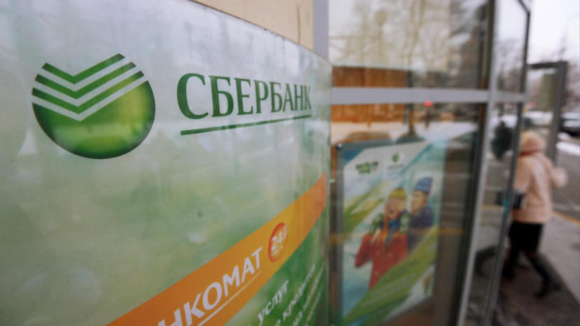Япония ввела санкции против пяти российских банков