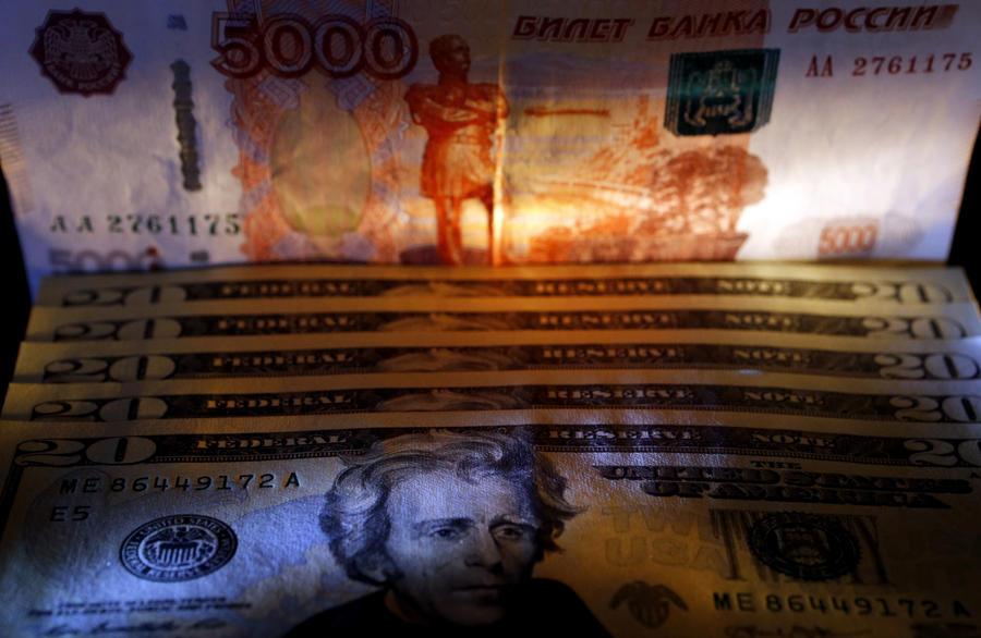 Киев в одностороннем порядке отказался от возвращения России долга в $3 млрд