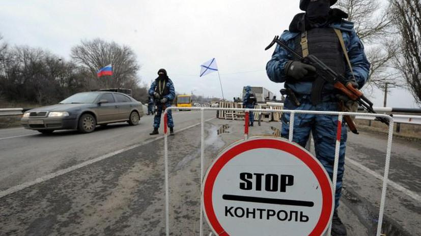 Верховный совет Крыма создаёт автономное спецподразделение «Беркут»