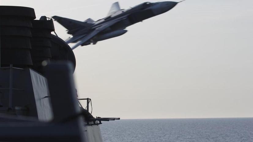 Минобороны: Эсминец США находился в районе маршрута Су-24, в 70 км от военно-морской базы РФ