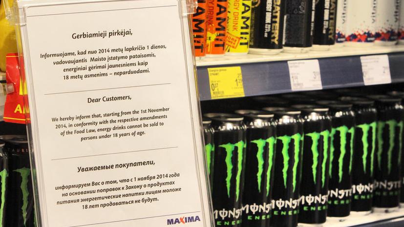 Литва первой в ЕС запретила продажу энергетиков детям