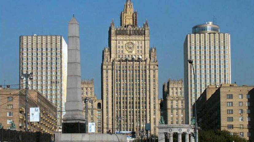 МИД РФ: Киев воспринимает сближение с НАТО как альтернативу развитию нормальных отношений с Россией