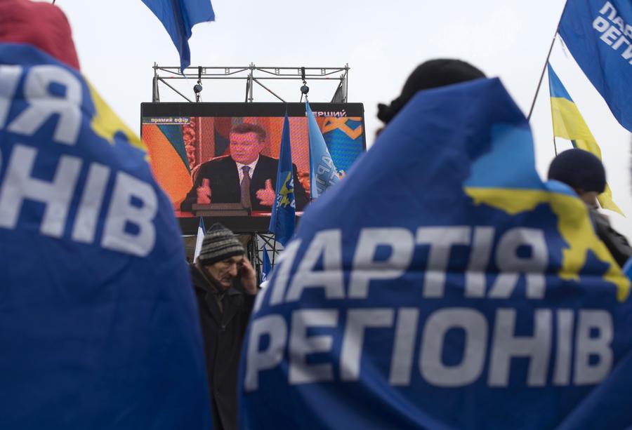 Фракция Партии регионов возложила ответственность за события на Украине на Виктора Януковича