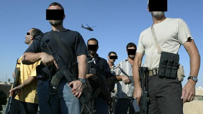 Иракский полицейский обличил преступления наёмников из Blackwater в американском суде