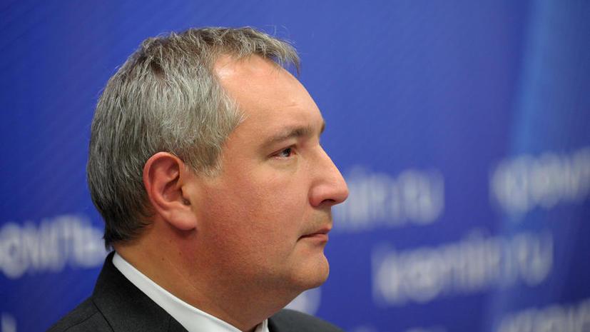 Дмитрий Рогозин: Информация об американском аппарате GPS, размещённом на территории России, будет скоро получена