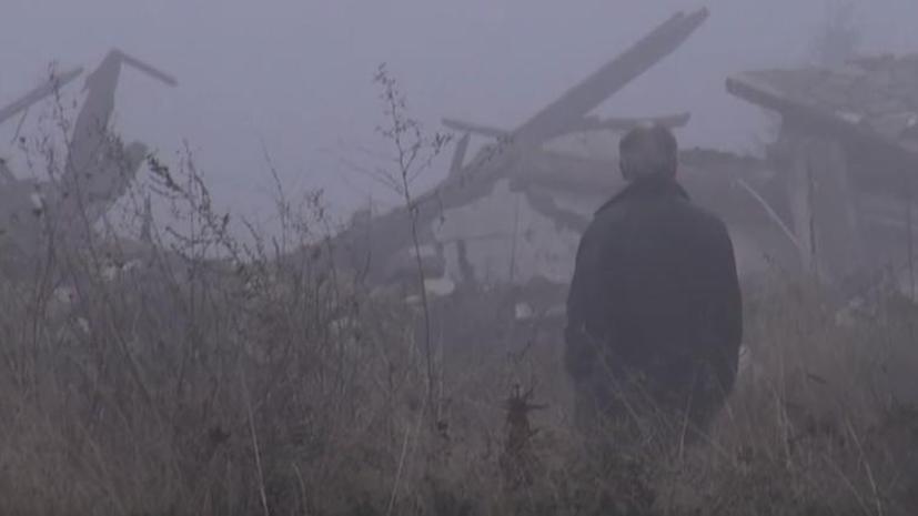 Деревня-призрак в Греции медленно уходит под землю