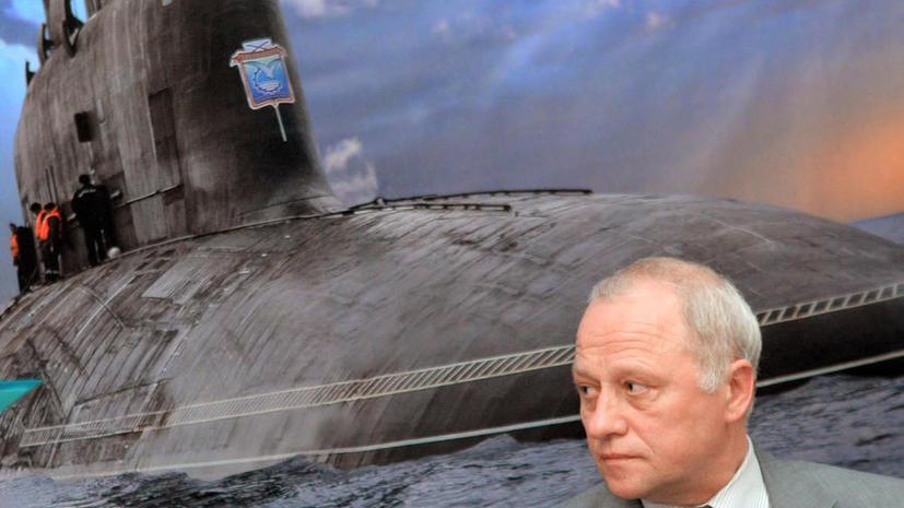 Президент ОСК отправлен в отставку