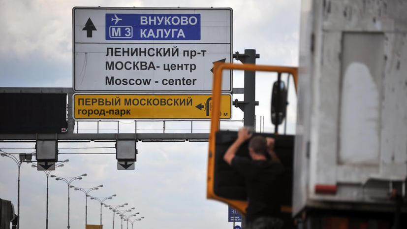 Грузовики на МКАД оштрафуют на 5 тыс. рублей