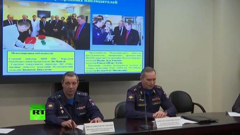 Обнародование данных чёрных ящиков сбитого Турцией российского Су-24