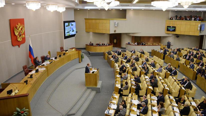В Госдуму внесён законопроект о переносе парламентских выборов 2016 года