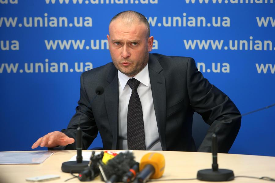 Националистические организации Украины заявили о намерении объединиться